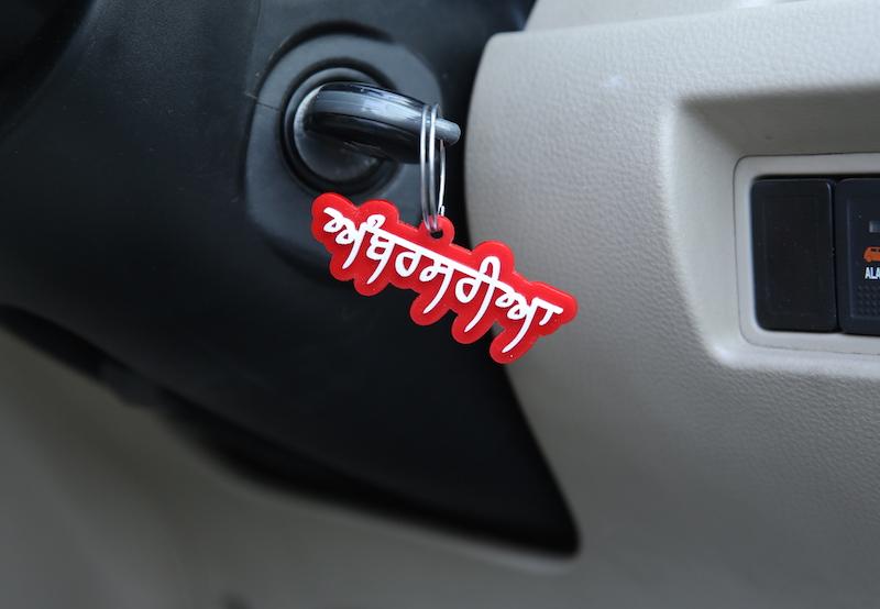 Ambarsariya Style