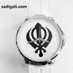 Black Khanda White Wrist Watch