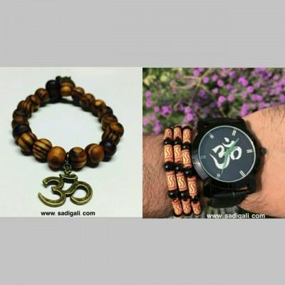 Om Namah Shivaay Combo