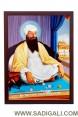Sri Guru Ram Das Ji 16 x 20 Photo Frame