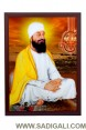 Sri Guru Teg Bahardur Sahib Ji Framed Print 16 x 20 Inches