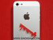 Sardari: Mobile Acrylic Sticker